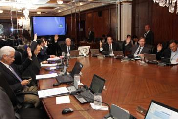Último Consejo de Gabinete del Presidente Martinelli