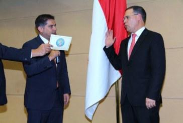 Designan a Pedro Miguel González fiscal en caso de Magistrado