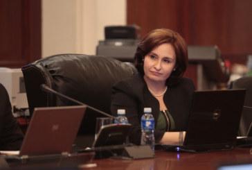 Presidente nombra a Kenia Isolda Porcell Díaz como nueva Procuradora General de la Nación