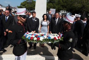 Gobierno de Panamá condena atentados terroristas y se suma al duelo por fallecidos en Francia
