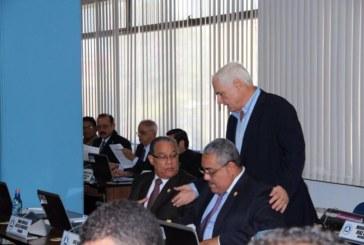 Parlacen afirma que expresidente Martinelli no tiene ningún tipo de inmunidad