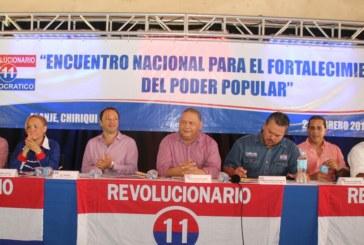 """Robinson: """"Martinelli debe dar la cara al país"""""""