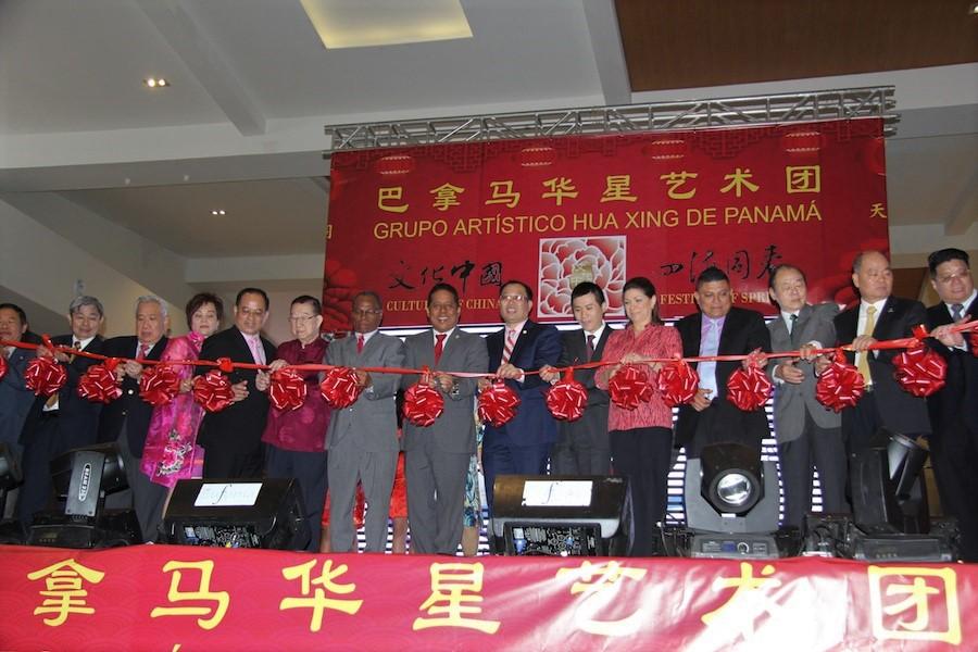 diputados-china